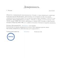 Адреса ИФНС и фондов Московского региона.