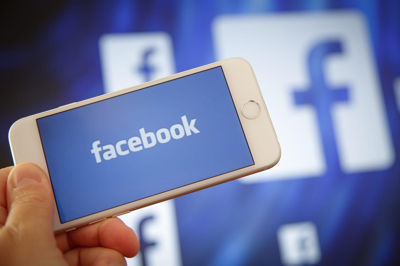 Facebook запустила отдельное приложение для МСП