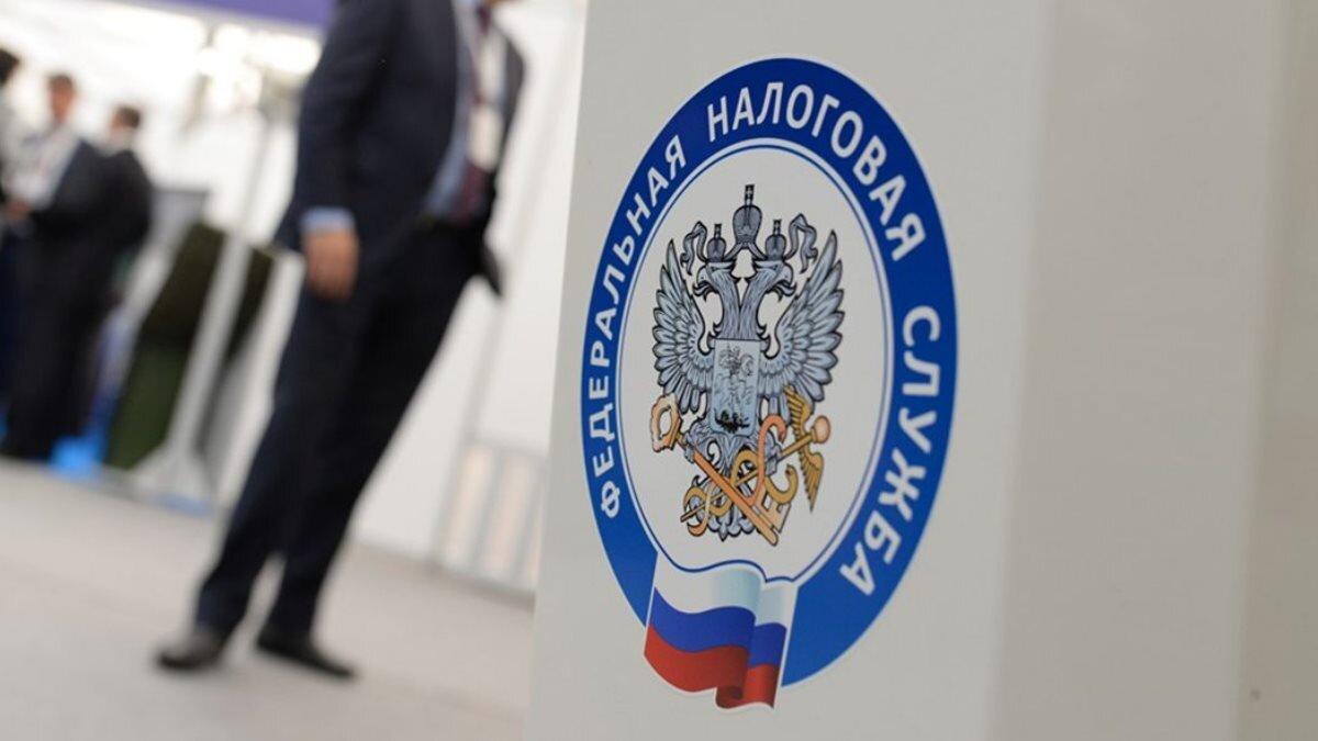 ФНС сообщила о новых принятых добавочных реквизитах для фискальных бумаг, которые должны использоваться в обязательном порядке.