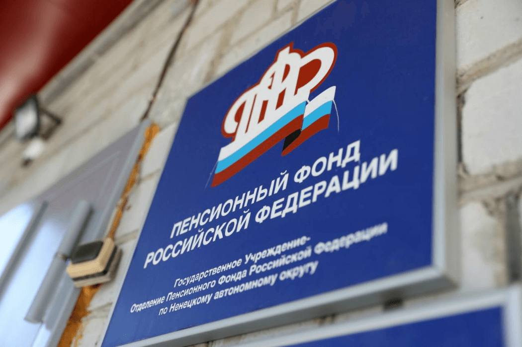 ПФР планирует поменять форму СЗВ-ТД
