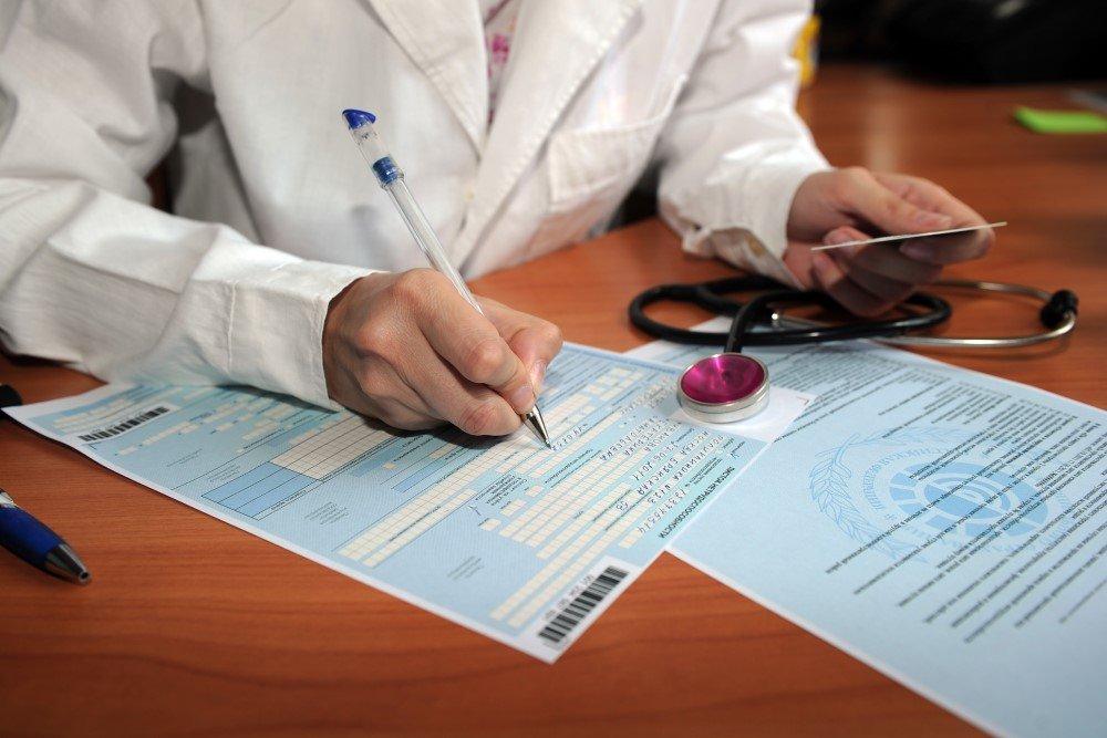 Страховой стаж для больничных пособий на новый лад