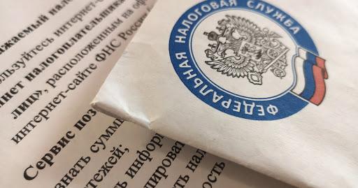 ФНС исключает из ЕГРИП те ИП, которые признаны недействующими