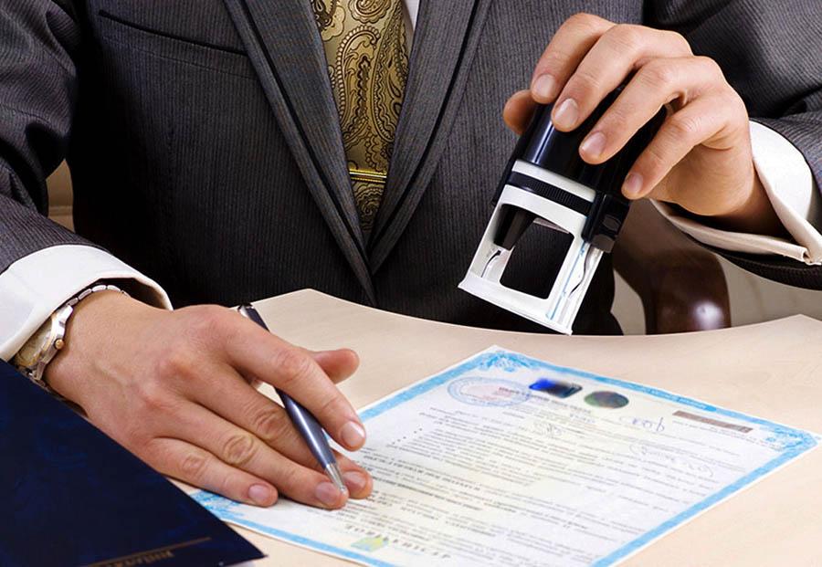 Предприятиям МСП теперь будет легче проходить сертификацию