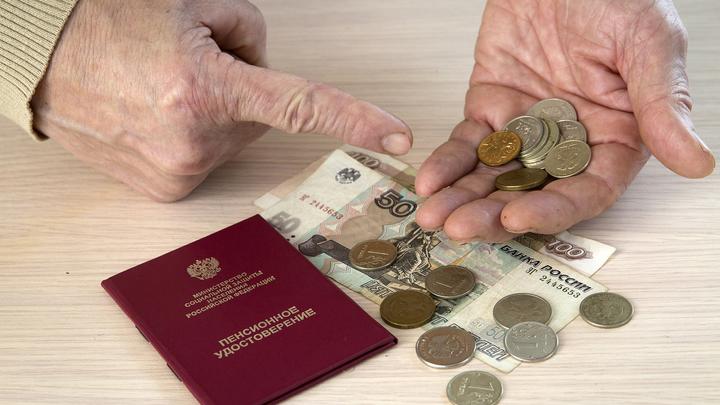 Пенсия ИП: на что рассчитывать бизнесмену после выхода на отдых