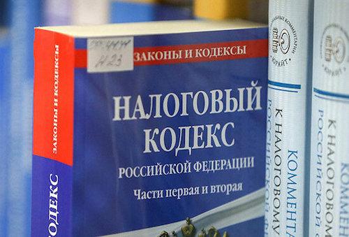 В РФ может возникнуть новый налоговый режим
