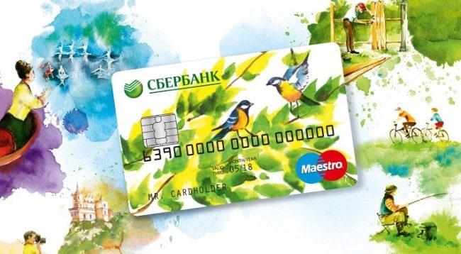 Продлен срок перевода пенсий на карты «МИР», но не для пособий