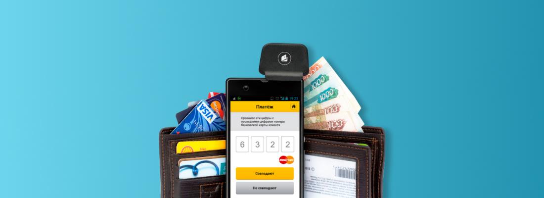 Яндекс.Касса для интернет-магазина
