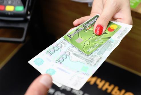 ККТ при безналичной оплате: как правильно пробить чек физлицу