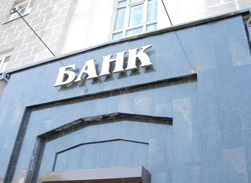 Банки РФ возвращают ставки эквайринга на уровень до эпидемии коронавинаруса
