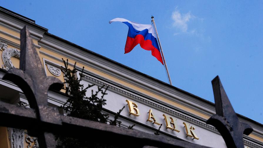 ЦБ РФ побуждает банки всеми способами содействовать МСП и самозанятым