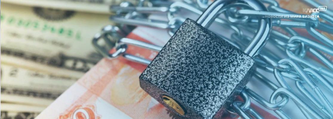 ФНС будет предупреждать о предстоящей блокировке счетов за 2 недели