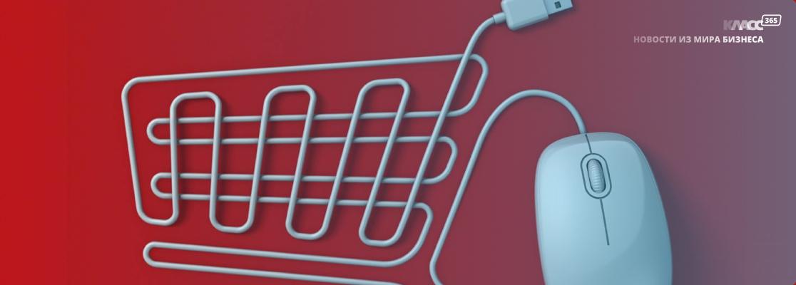 Госдума планирует установить 0% НДС для продажи физлицам продукции через интернет-магазины