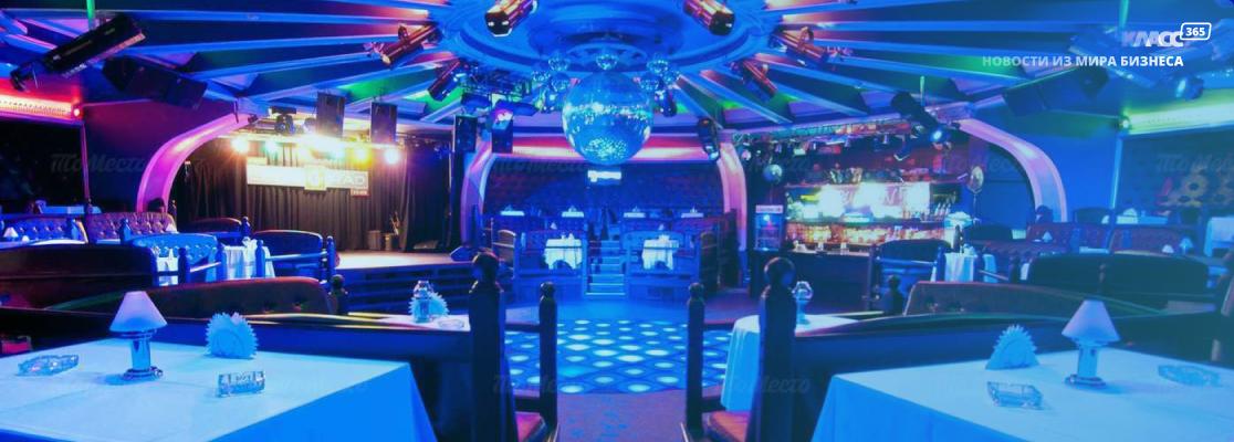 Ночные клубы сейчас работают в москве ночной фитнес клуб спб