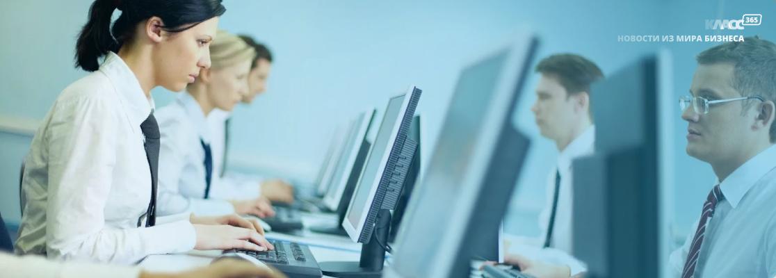 Роструд уточнил, как часто нужно проводить инструктаж для сотрудников офиса