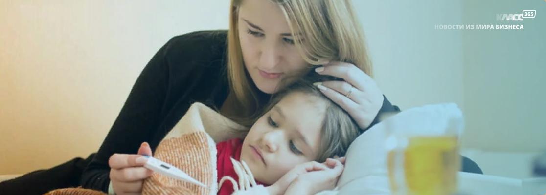 Президент РФ предложил выплачивать родителям пособие по больничному в 100% размере