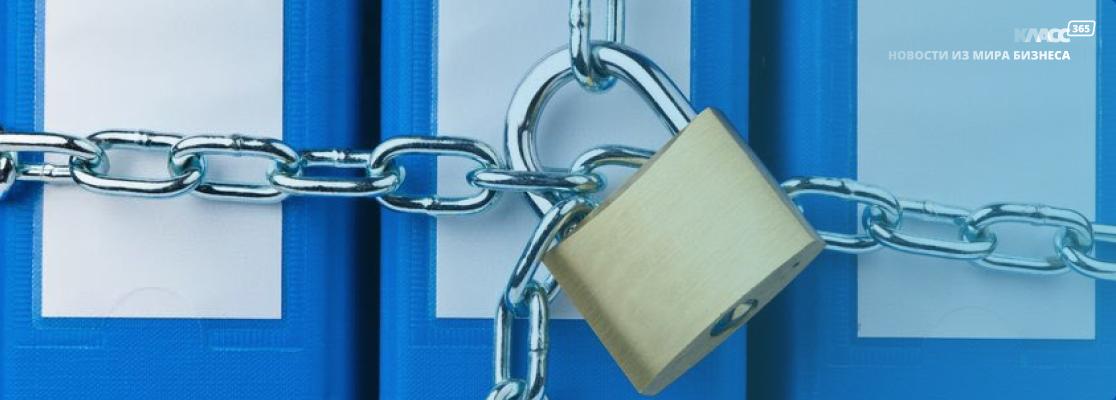 В России в 10 раз увеличат штрафы за разглашение служебной тайны