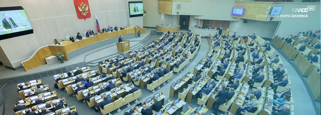 Госдума рассмотрит законопроект о сохранении ЕНВД до 2024 года