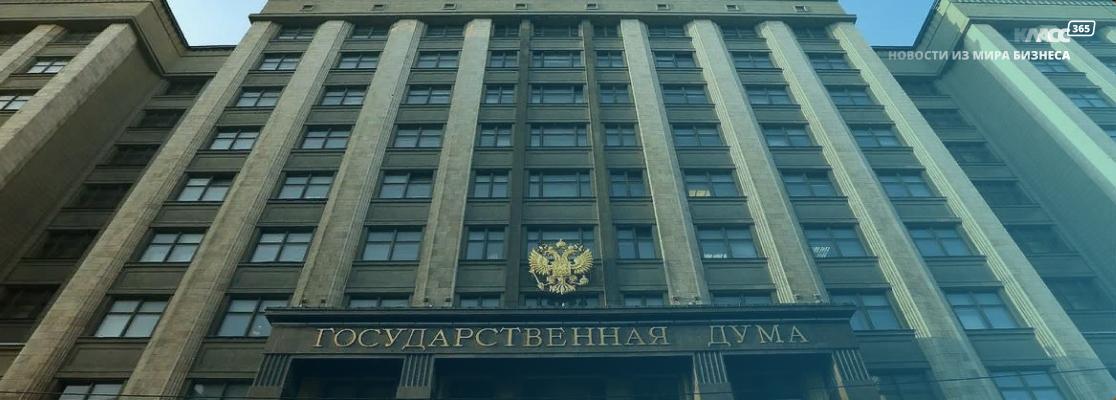 Госдума в I чтении приняла законопроект о реформе ОМС
