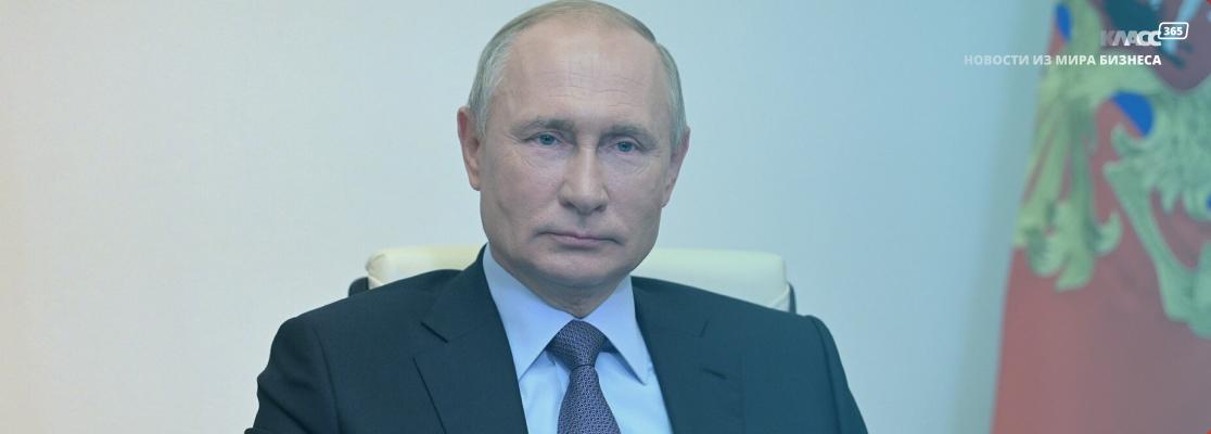 Президент РФ заявил, что налоговая политика настроится на развитие цифрового сектора экономики