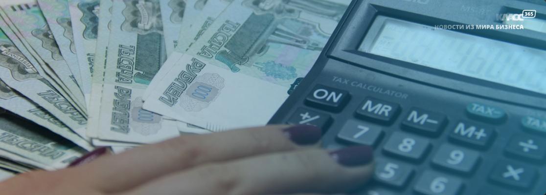 Зарплатные субсидии для малого бизнеса могут продлить