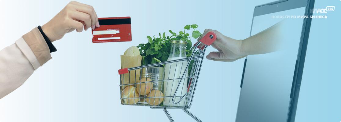 Интернет-магазины признаны самым дешевым видом готового бизнеса