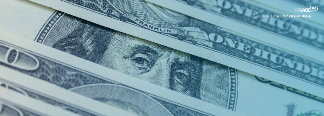 Эксперты предсказывают самый масштабный обвал доллара за всю историю