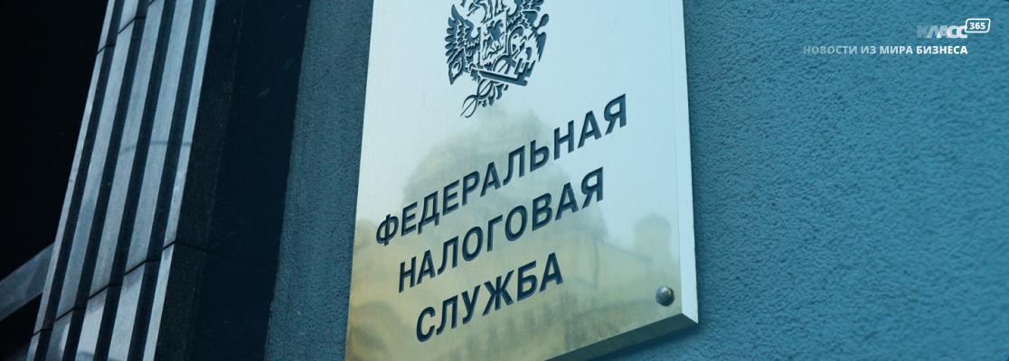 В ФНС рассказали о применении ККТ при расчетах за ценные бумаги