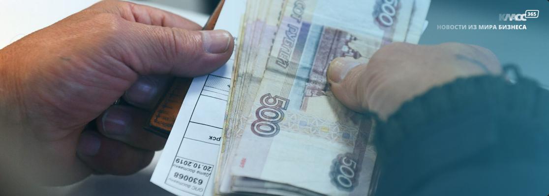 Россияне не смогут получать накопительные пенсии до 2024 года