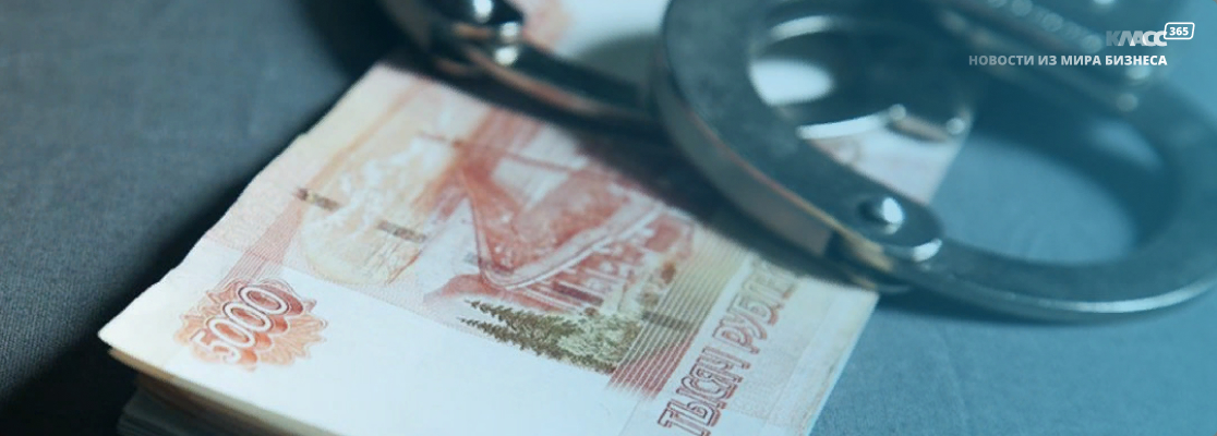 Бухгалтер из Владивостока украла у своей организации более 1 млн рублей