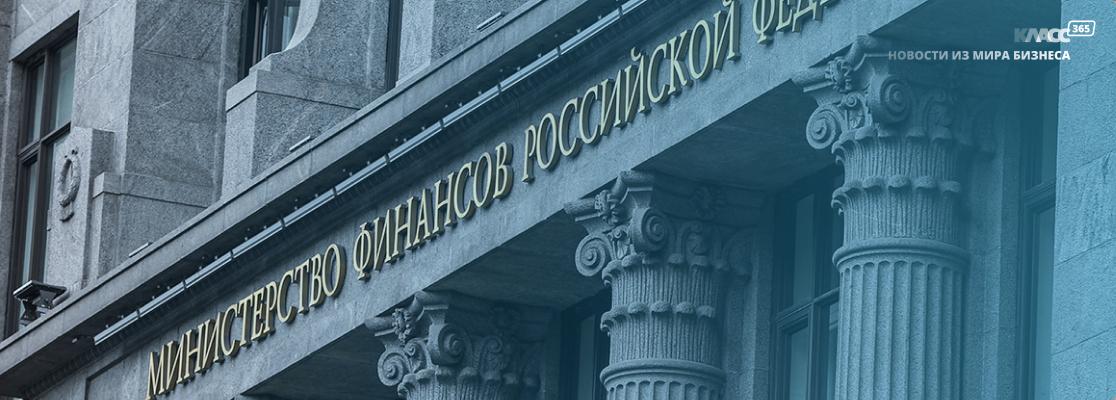 ФНС обяжут сообщать бизнесу о блокировке счетов