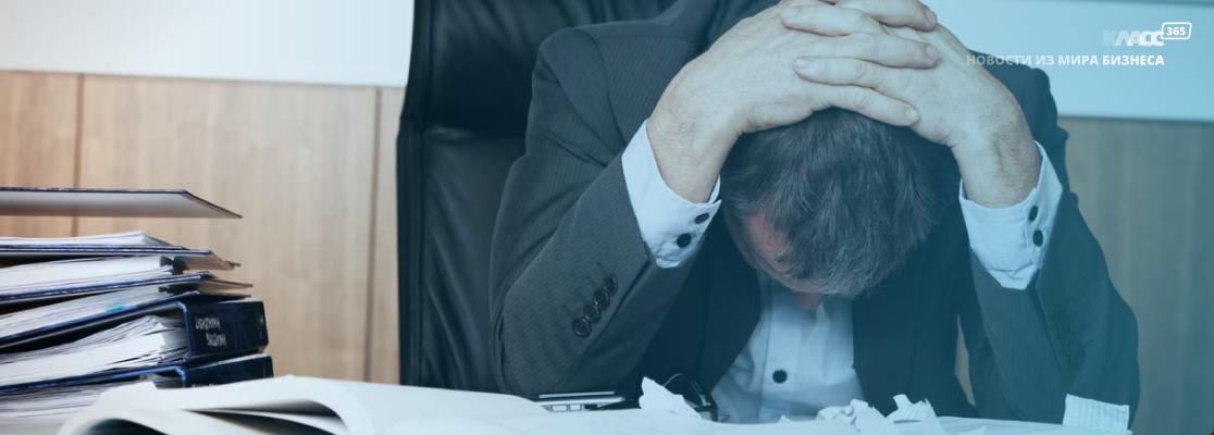 Предприниматели массово избавляются от бизнеса