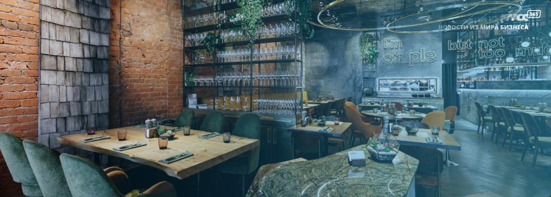 В России ожидается закрытие 70% ресторанов к концу 2020 года