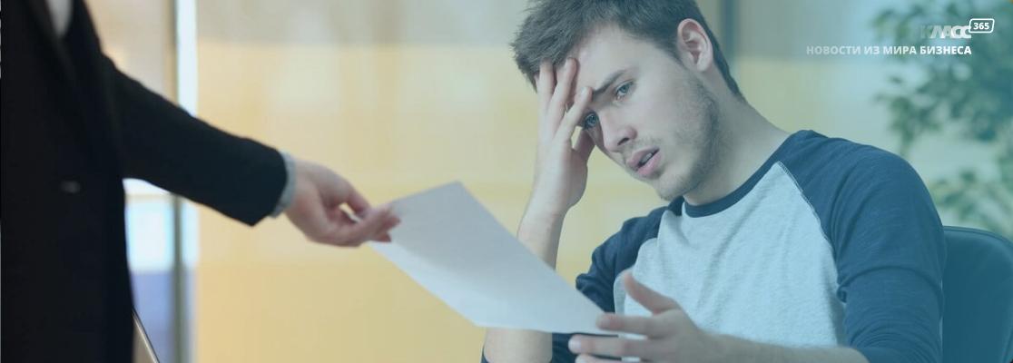 Работодатель обязал работника оформить обходной лист при увольнении – законно ли это