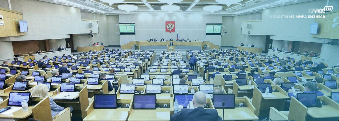 Госдума одобрила законопроект по внедрению системы «Одно окно» в сфере внешней торговли