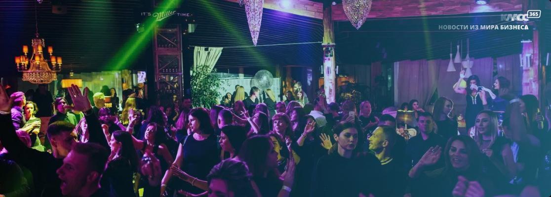 В Подмосковье запретили ходить ночью в клубы, кафе и рестораны