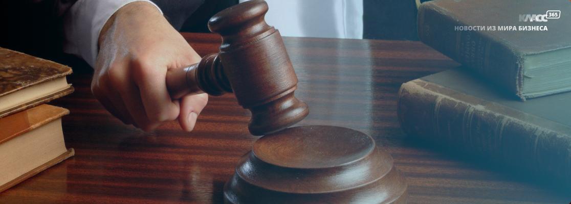 Суд рассказал, как работнику отозвать заявление на увольнение