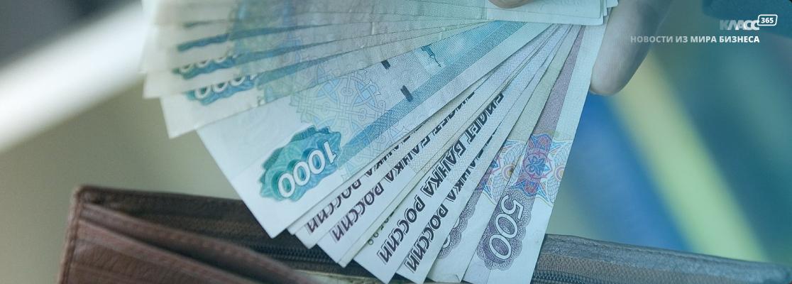Эксперты подсчитали зарплатные убытки россиян в период самоизоляции