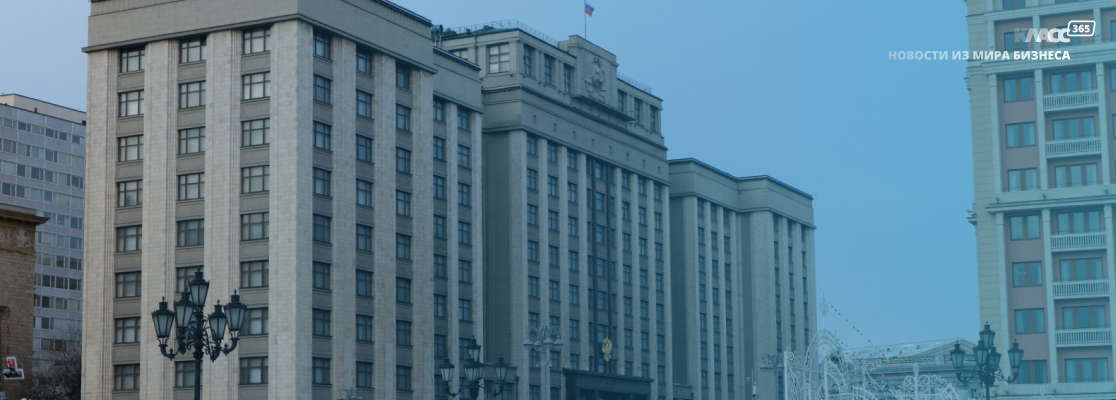 Законопроект о досрочном перераспределении налога на прибыль внесен в Госдуму