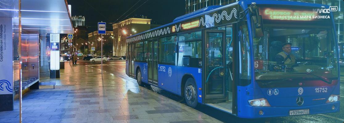 Как правильно использовать ККТ при продаже билетов в транспорте – пояснения ФНС