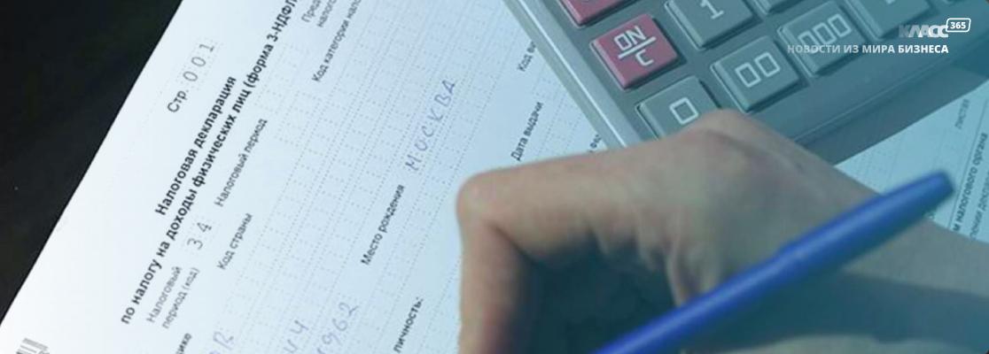 2021 год начнется с поправок в НДФЛ для бизнеса