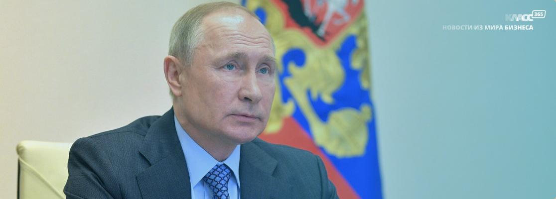 Президент РФ принял закон о расширении списка необлагаемых НДС операций