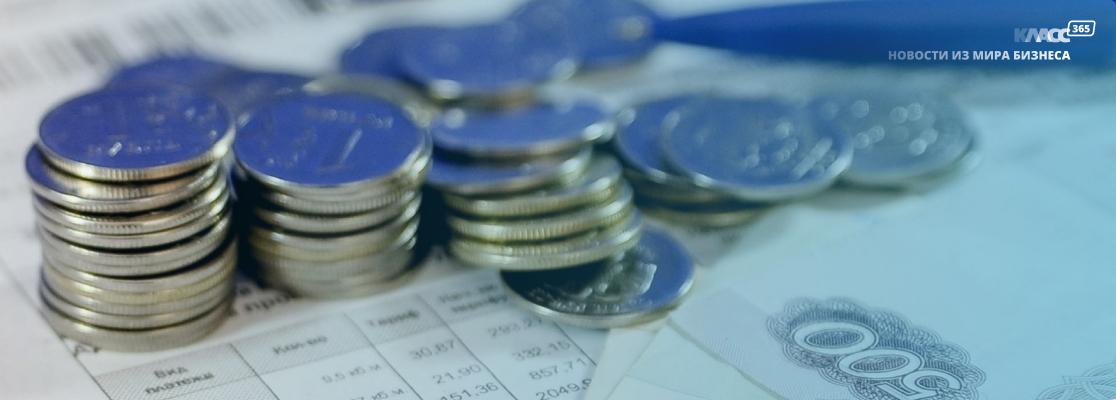 Правила заполнения платежек изменятся с 2021 года