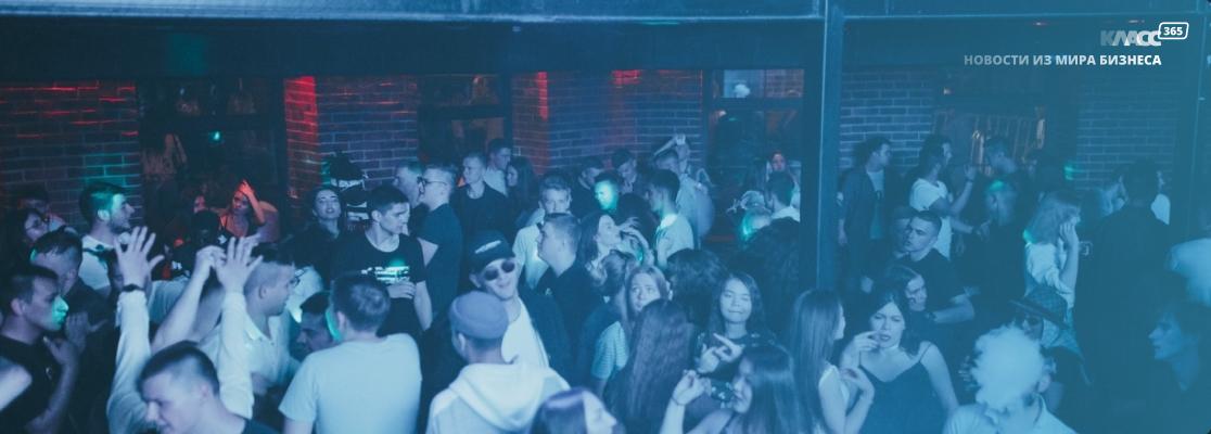 В клубы и бары Москвы теперь можно попасть только по QR-кодам и СМС