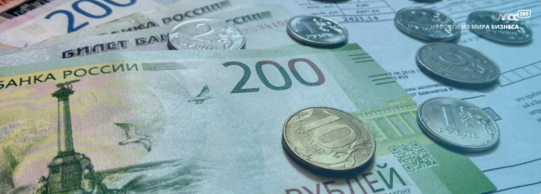 Для ИП изменились реквизиты платежек для перечисления налогов