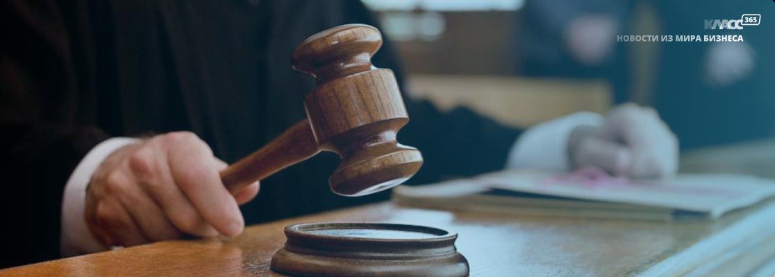 Суд рассказал, что делать работодателю для подтверждения вины сотрудника