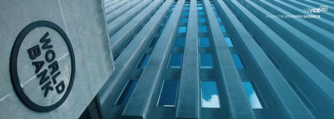 Всемирный банк жестко раскритиковал меры поддержки МСБ в РФ