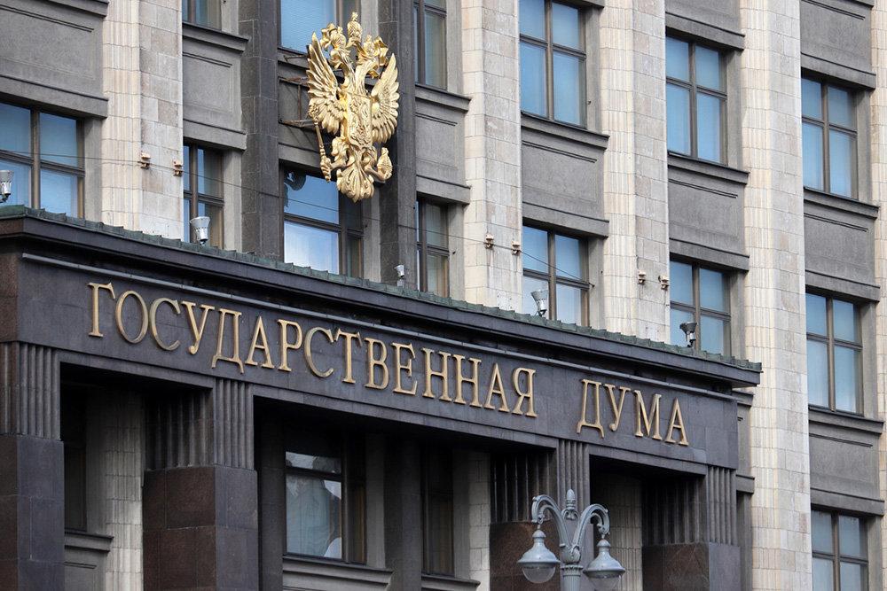 Госдума планирует принять закон о прогрессивной шкале НДФЛ до 31 октября