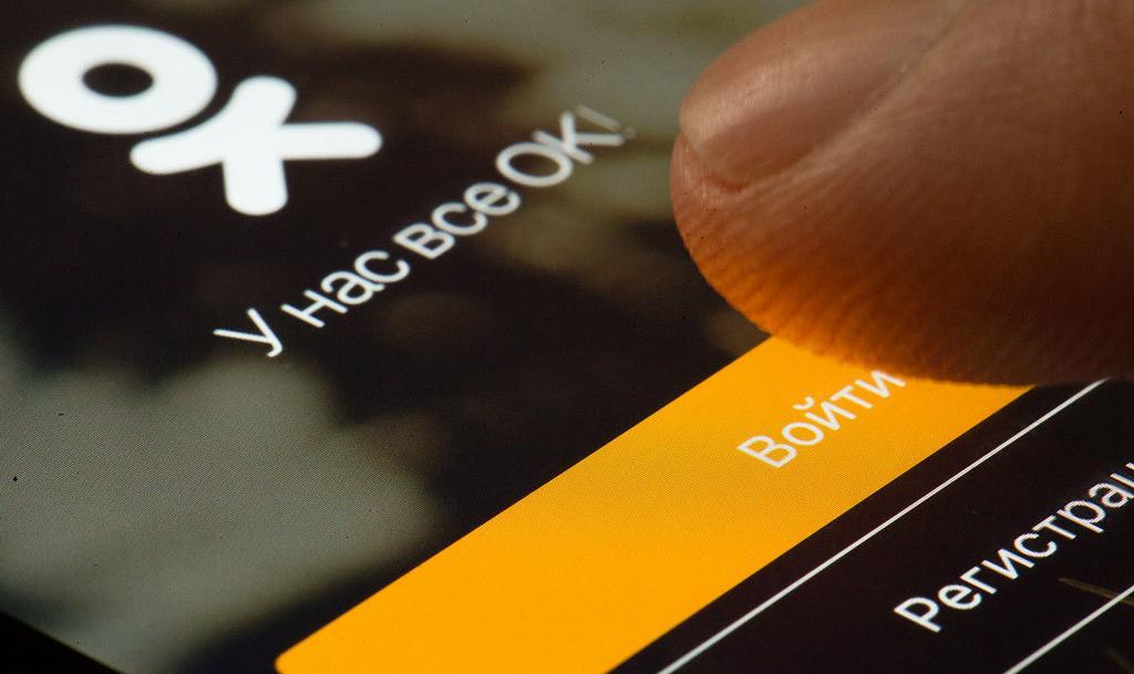 Одноклассники» запустили продажу товаров с AliExpress внутри соцсети