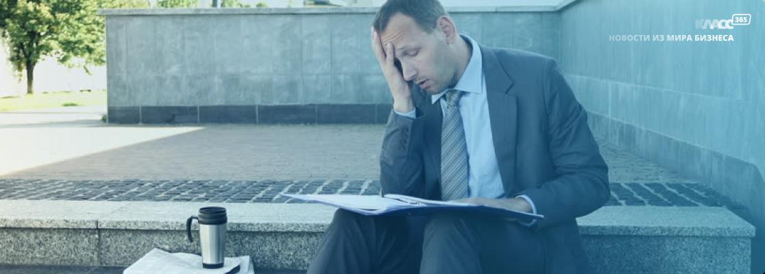 """Большинство компаний МСП не переживут еще один карантин - мнение экспертов банка """"Точка"""""""