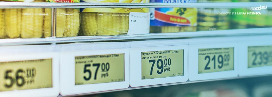 Россияне ждут резкого повышения цен на продукты в октябре